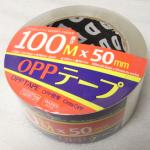 100mOPPテープ