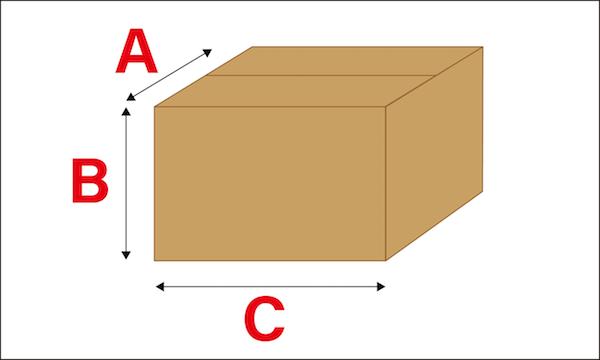 ダンボール箱のサイズの測り方