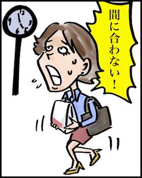 平日の郵便局営業時間