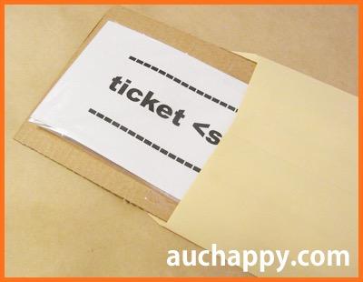 チケットを封筒に入れて郵送する。