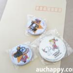 キャラクター缶バッジを郵送する方法と梱包