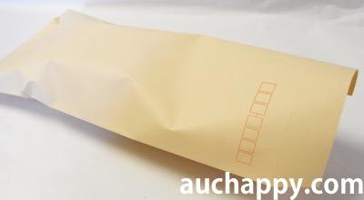 ミニカーを定形外郵便で郵送する。