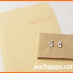 ケースなしピアスの郵送方法と梱包
