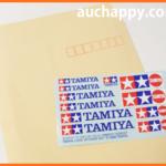 シールステッカーを郵送する方法と梱包