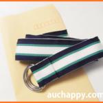 ベルトを郵送する方法と梱包