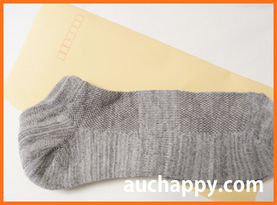 靴下を郵送する方法と梱包