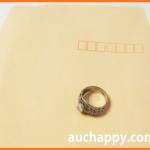 指輪リングの郵送方法と梱包