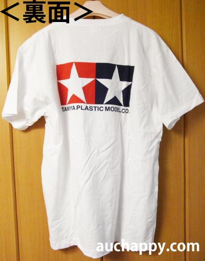 裏面でTシャツ全体を撮影します。