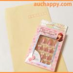 ネイルチップの郵送方法と梱包