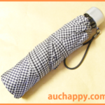 折りたたみ傘を郵送する方法と梱包方法