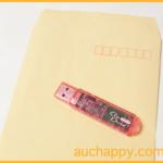 USBメモリーの郵送方法と梱包方法
