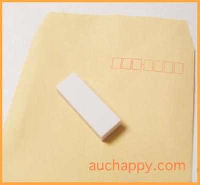 消しゴムを郵送する方法と梱包