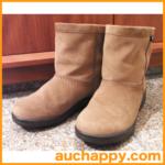 ブーツや長靴を発送する時の送り方と梱包方法