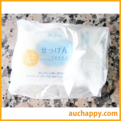 石鹸をビニール袋で包んで梱包する。