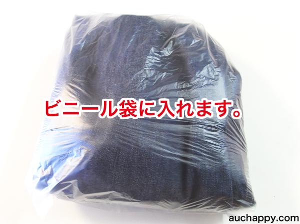 メルカリで服を発送する時に使える安い送料3