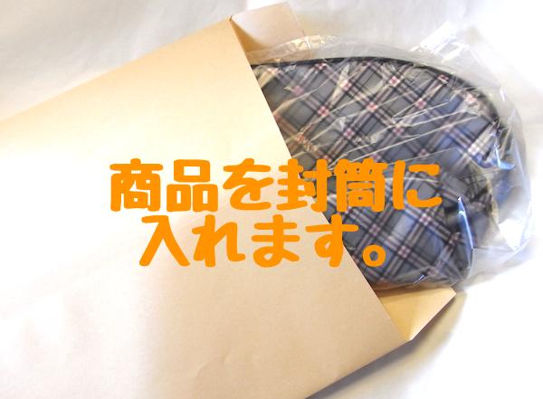 ゆうゆうメルカリ便で商品を封筒に入れる。
