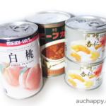 缶詰の送り方と梱包方法