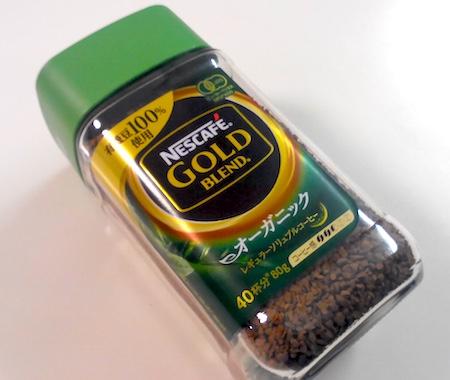 瓶に入っているコーヒーの梱包方法