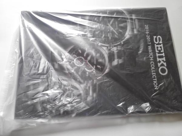 パンフレット・カタログはビニール袋で包みます。