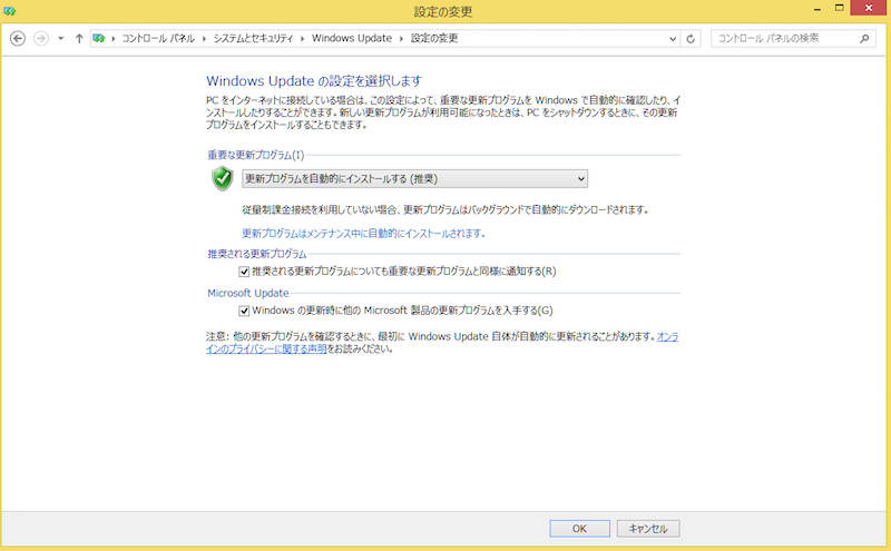 Windows UPdateの画面2