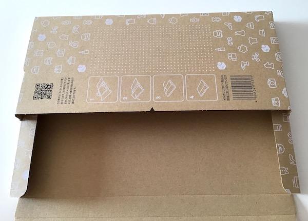 ネコポスダンボール箱の組み立て方6