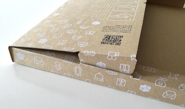 ネコポスダンボール箱の組み立て方7