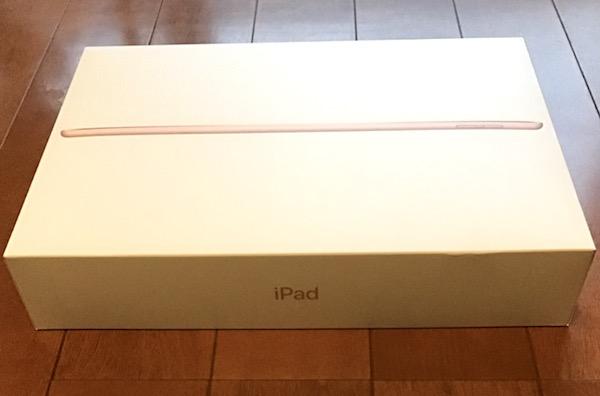 iPadを郵送する時の送り方と梱包