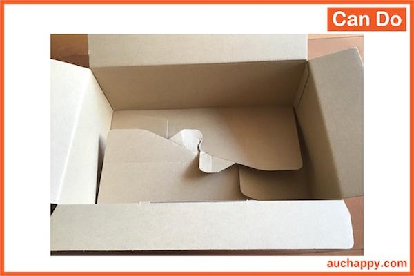 キャンドゥ(100均)の60サイズ・ダンボール箱3