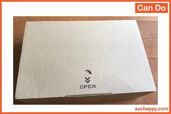 キャンドゥ(100均)の60サイズ・ダンボール箱5
