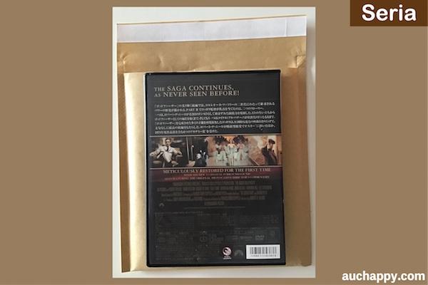 セリア・クッション封筒CDサイズ6