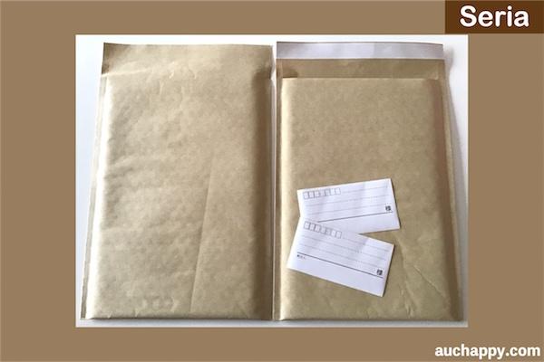 セリア・クッション封筒DVD・本サイズ2