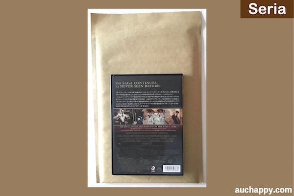 セリア・クッション封筒DVD・本サイズ5