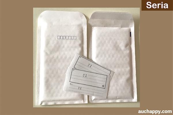 セリア・クッション封筒SSサイズ2
