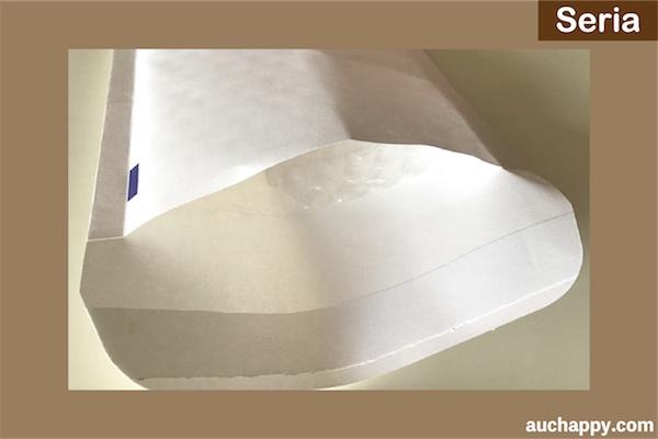 セリア・クッション封筒SSサイズ4