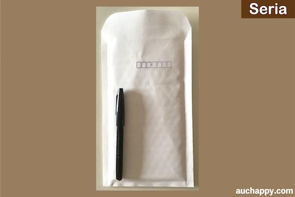 セリア・クッション封筒SSサイズ6