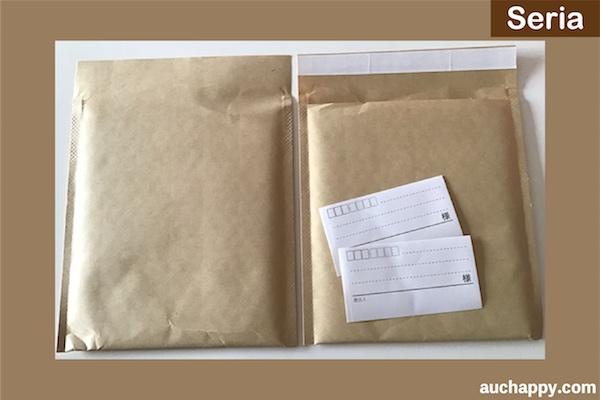 セリア・クッション封筒CDサイズ2