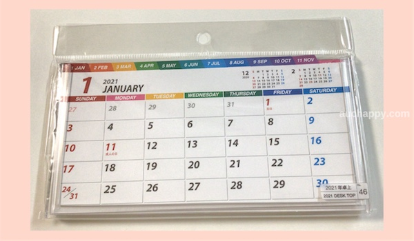 ダイソー卓上カレンダー2021
