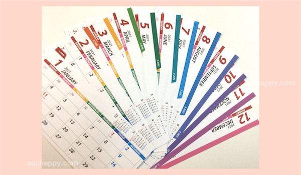 12枚構成の卓上カレンダー