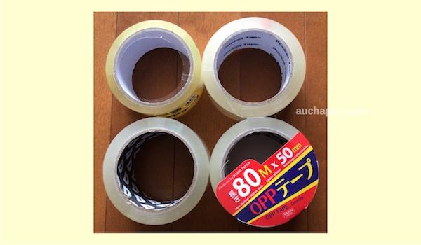 100均で買ったOPPテープ