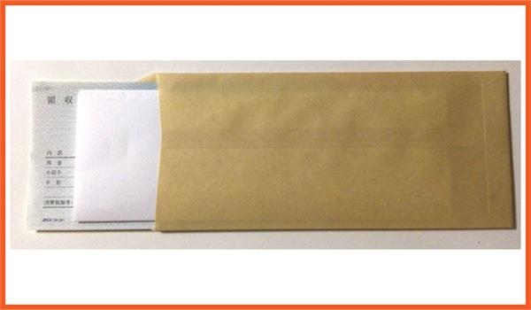 領収証と送付状を同封する