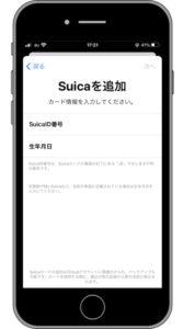 walletアプリ画面5
