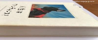 メルカリで本を売る:小口